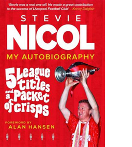 5 League Titles and a Packet of Crisps: My Autobiography (HB)