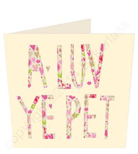 A Luv Ye Pet Floral - Geordie Card