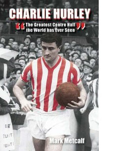 Charlie Hurley (HB)