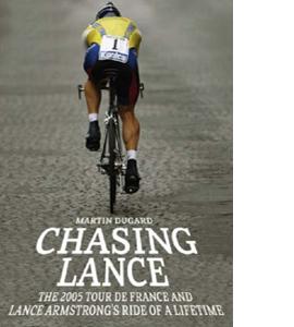 Chasing Lance