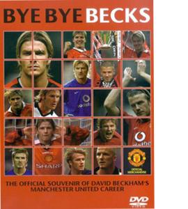 David Beckham: Bye Bye Becks (DVD)