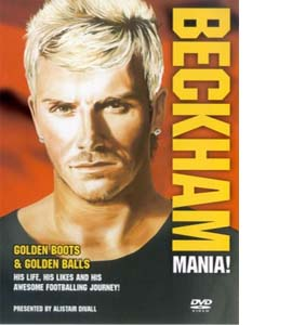 David Beckham: Kick Off (DVD)