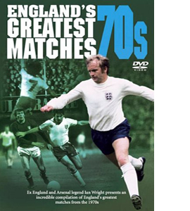 England's Greatest Ever Matches - The 70s (DVD)