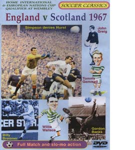 England v Scotland 1967 (DVD)