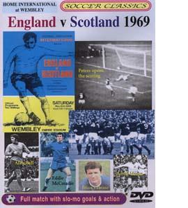 England v Scotland 1969 (DVD)