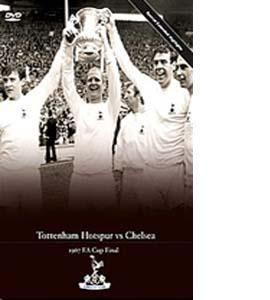 FA Cup Final 1967: Tottenham Hotspur v Chelsea (DVD)
