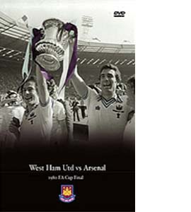 FA Cup Final 1980: West Ham United v Arsenal (DVD)