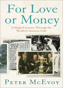 For Love or Money (HB)