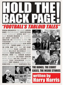 Hold the Back Page (HB)