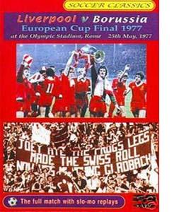 Liverpool v Borussia Mönchengladbach 1977 European Cup (DVD)