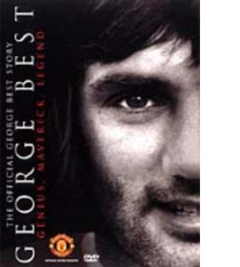 Manchester United - George Best Story (DVD)