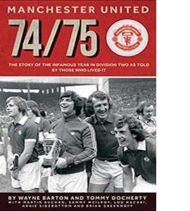 Manchester United 74/75 (HB)