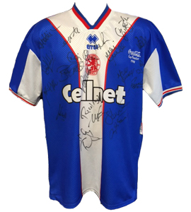 Middlesbrough 1998 League Cup Final Shirt  (Signed)