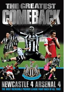 Newcastle United 4 Arsenal 4 (DVD)