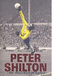 Peter Shilton The Autobiography (HB)
