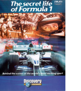 Secret Life Of Formula 1 (DVD)