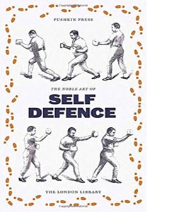 The Noble English Art of Self Defence