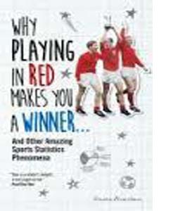 Why Playing in Red Makes you a Winner