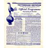 Away NUFC 1952/53