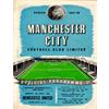 Away NUFC 1957/58