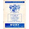 Away NUFC 1962/63