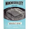 Away NUFC 1964/65