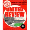 Away NUFC 1971/72