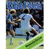 Away NUFC 1980/81