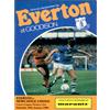 Away NUFC 1985/86