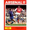 Away NUFC 1986/87