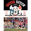 Away NUFC 1988/89
