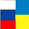 CLUBS RUSSIA/ UKRAINE (A TO Z)