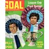 Goal (1960's/1970's)
