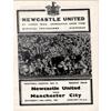 Home NUFC 1964/65