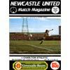 Home NUFC 1987/88