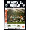 Home NUFC 1988/89