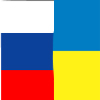 RUSSIAN / UKRAINEIAN CLUBS BOOKS