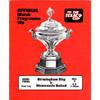 Texaco Cup NUFC