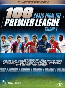 100 Goals From The Premier League: Vol.1 (DVD)