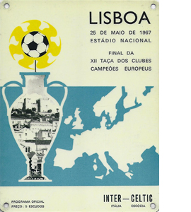 1967 European Cup Final (Metal Sign)