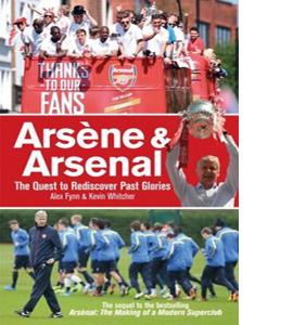 Arsène & Arsenal