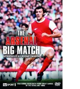 Arsenal FC: Big Match (DVD)