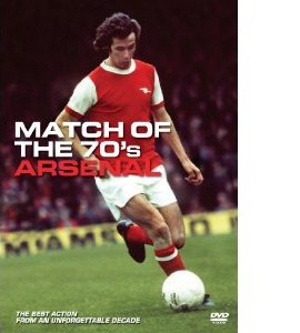 Arsenal FC: The Big Match (DVD)