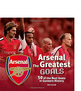 Arsenal: The Greatest Goals (HB)