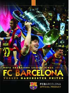 Barcelona v Manchester United 2011 Champions League Final (DVD)