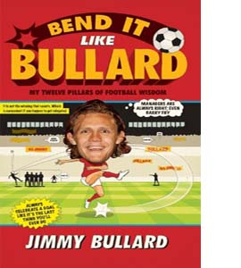 Bend it Like Bullard (HB)