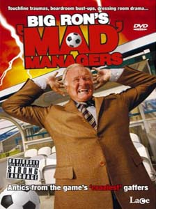 Big Ron's Mad Managers (DVD)
