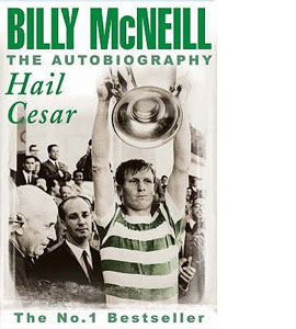 Billy McNeill - Hail Cesar (HB)