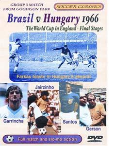 Brazil v Hungary 1966 (DVD)