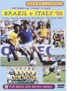 Brazil v Italy 1982 World Cup (DVD)